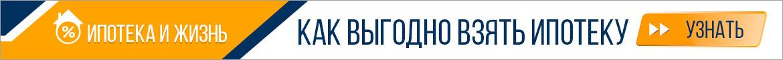 Организация Межрайонный отдел судебных приставов по ОИП УФССП России по Республике Дагестан